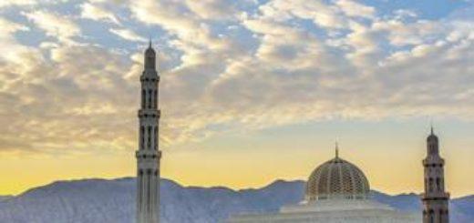 Oman Mit Aufenthalt im Weihrauchland Dhofar im Süden des Omans Erlebnisreisen-Afrika.de