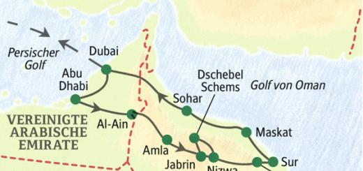 Eine Studienreise zu den Höhepunkten des Omans und der Vereinigten Arabischen Emirate