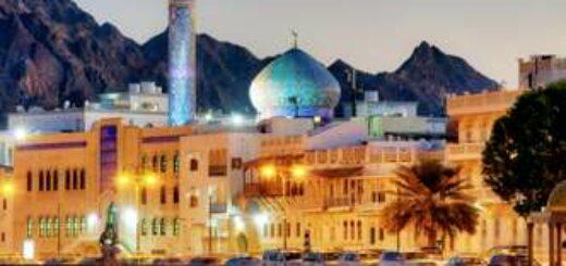 Arabische Emirate – Oman deutschsprachig gefuehrte Studienreisen 2020    Erlebnisreisen-Afrika.de